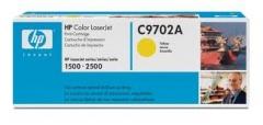 Оригинальный картридж HP C9702A жёлтый картридж