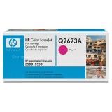 Оригинальный картридж HP Q2673A пурпурный картридж