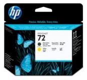 Оригинальный картридж HP C9384A чёрная и жёлтая печатающая головка №72