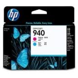 Оригинальный картридж HP C4901A пурпурная и голубая печатающая головка №940